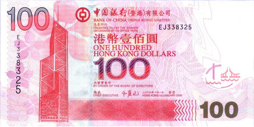 外汇基金所持的美元就为港元纸币的稳定提供