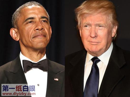 奥巴马告别 特朗普接任